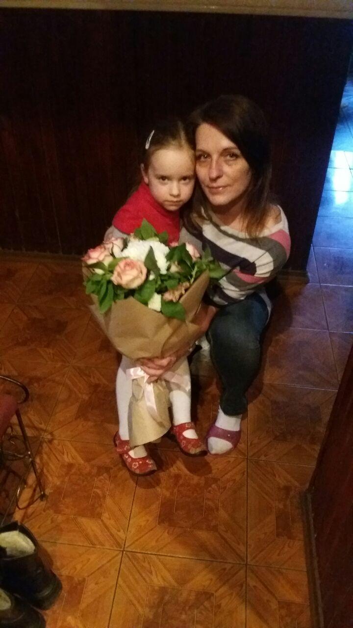 Магазин цветов Дрогобыч