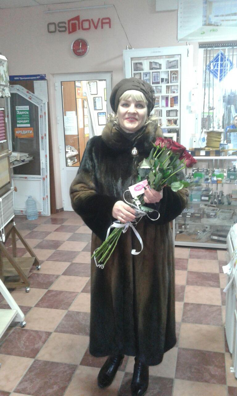 Доставка цветов Трускавец