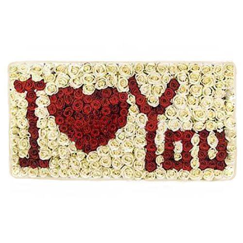 Букет «Я кохаю тебе» 301 троянда фото